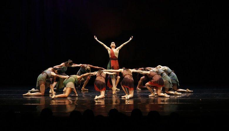 Foro Internacional de Danza se realizará vía online