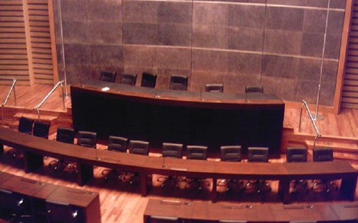 Legislatura Misionera- Recinto
